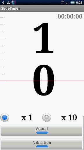 【免費工具App】スライドタイマー-APP點子