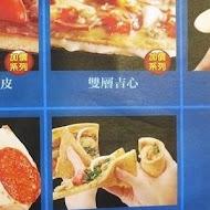 達美樂(景美店)