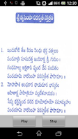 Screenshot of Datta Stotram - Telugu