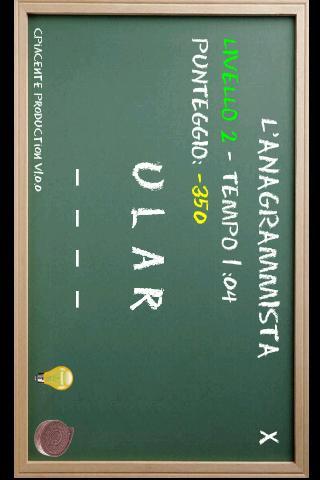 【免費解謎App】The Anagrammer Lite-APP點子