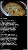 Screenshot of Adukkala - Volume 1