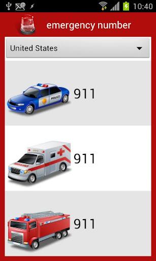 緊急電話號碼