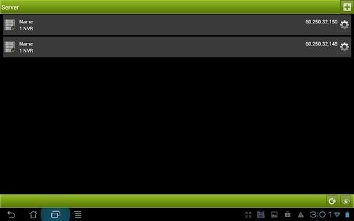 GVD NVR Viewer