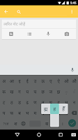 Screenshot of Google Hindi Input