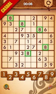 數獨達人 Sudoku Master Screenshot