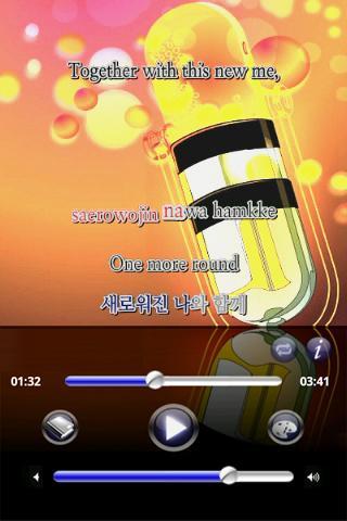 [karaoke]Oh -SNSD