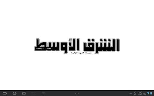 Asharq Al-Awsat AR Tablet