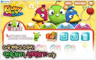 Screenshot of 신나는 호기심 여행 '깨미랑 부카채카' 시즌 1
