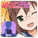 CalcGirl-Old School Mizugi icon