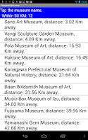 Screenshot of Japanese Museums