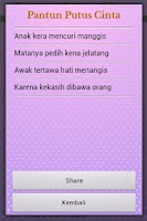 Screenshot of Marbel Pantun