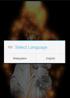 Screenshot of Japamala