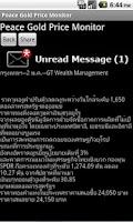 Screenshot of Gold Price Monitor / ราคา ทอง