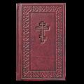 Библия - синодальный перевод APK for Ubuntu