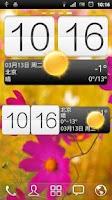 Screenshot of 墨迹天气插件皮肤htc sense4.0