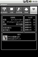 Screenshot of Whipper