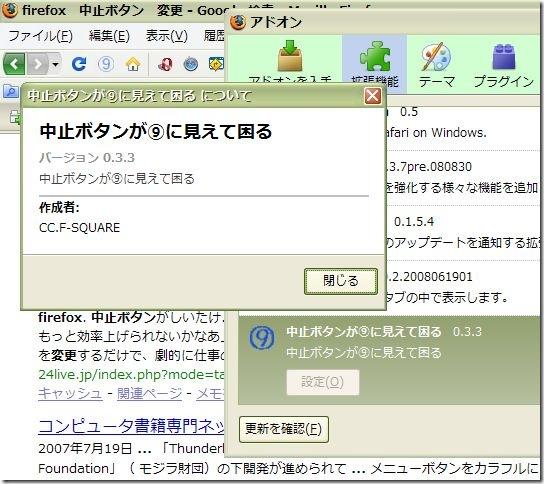 20080911_1