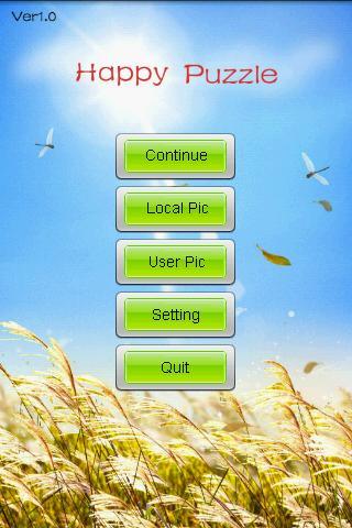【免費解謎App】我拼我乐-APP點子