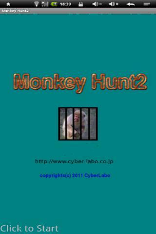 猴Hunt2
