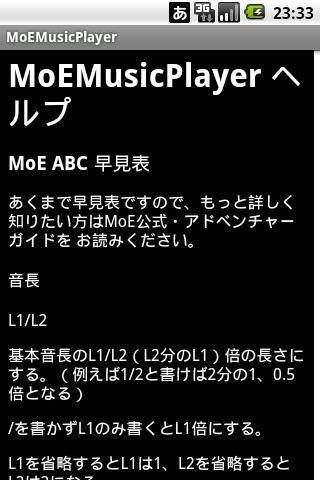 MoEMusicPlayer1.1.0d1|玩工具App免費|玩APPs