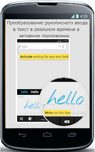 MyScript Stylus (Beta) Screenshot