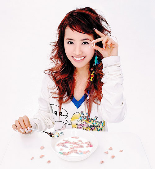 Jolin Tsai Gadis Bugil