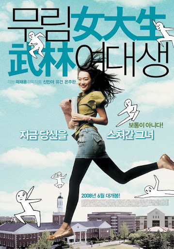 My Mighty Princess / 2008 / G�ney Kore / Online Film �zle
