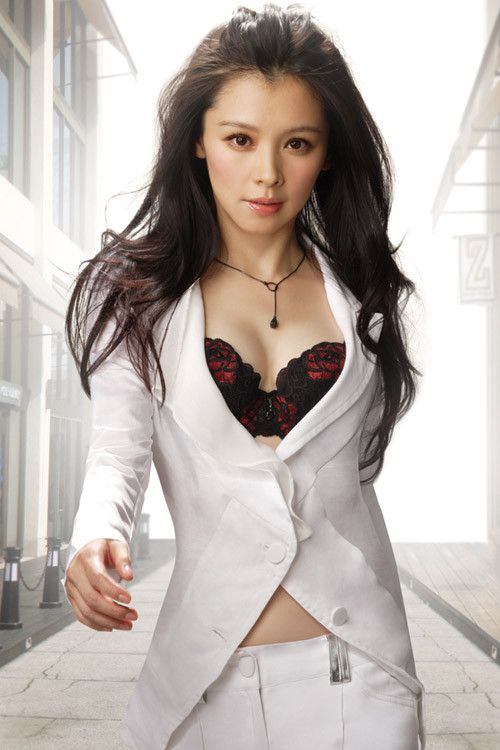 Vivian Hsu-Underwear Sexy Photos