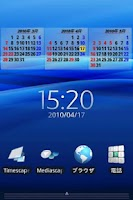 Screenshot of Calendar & Launcher