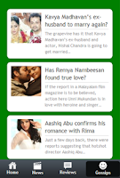 Screenshot of Malayalam Cinema News
