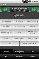 Screenshot of Speak Arabic