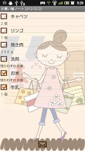 玩購物App|お買い物ノート免費|APP試玩