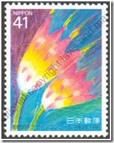 Japanese_stamp