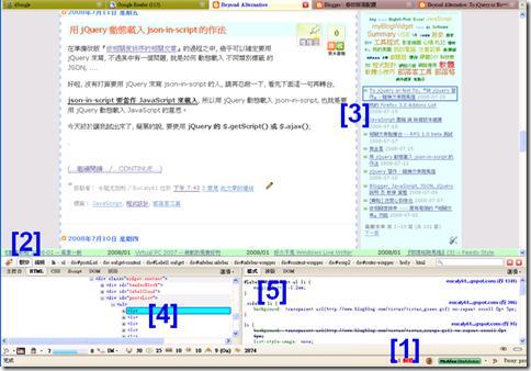 2008-07-22_200258