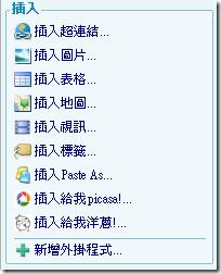 2008-08-17_100532