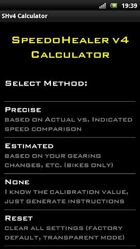 Speedo Healer Calculator
