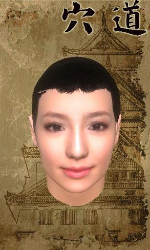 3D 臉部穴道按摩