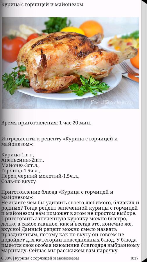 Описание блюд рецепты