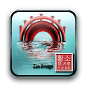 Zen Bridge Free Wallpapers icon