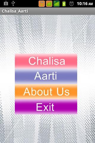 Chalisa Aarti Sangrah