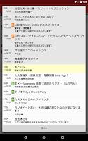 Screenshot of 超オプ - 超!A&G+ オーバーレイ プレーヤー