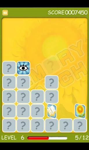 玩免費解謎APP|下載小朋友的記憶力訓練 app不用錢|硬是要APP