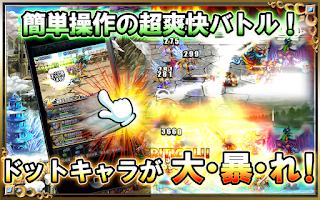 Screenshot of ブレイブ フロンティア【無料本格RPG-ブレフロ】