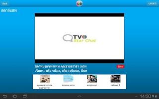 Screenshot of ThaiTV3 for Tablet