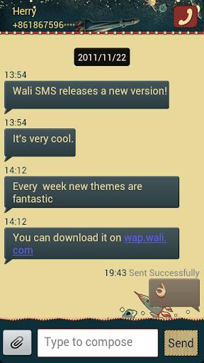 Wali SMS Theme: Infinite Unive