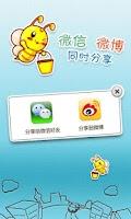 Screenshot of 导航小蜜图吧导航