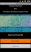 Screenshot of Tafheem-ul-Quran In Urdu Mp3