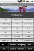 Screenshot of Talk Japanese