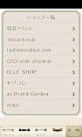 Screenshot of Style up Closet(ファッションコーディネート)