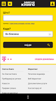 Screenshot of Zlatna Kniga